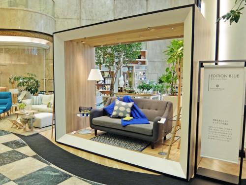 20160204otsuka 5 500x375 - 大塚家具/新宿ショールーム全面リニューアル、小物・中価格帯商品強化