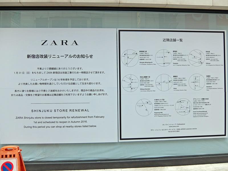 Zara 新宿