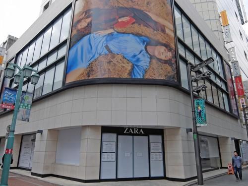 ZARA新宿店