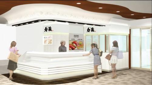 エキュート上野/Sushi力蔵、10日オープン