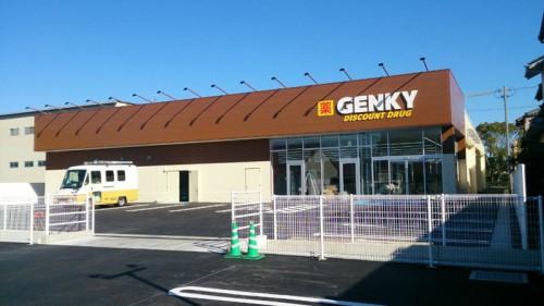 ゲンキー小信中島店