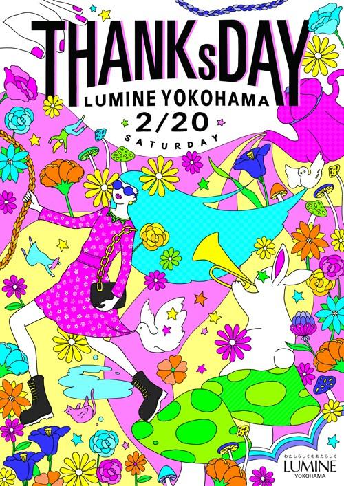 ルミネ横浜THANKS DAY