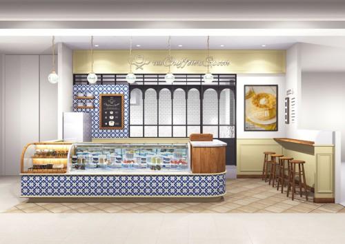 グランデュオ立川店