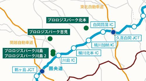 圏央道埼玉エリアのプロロジス拠点MAP
