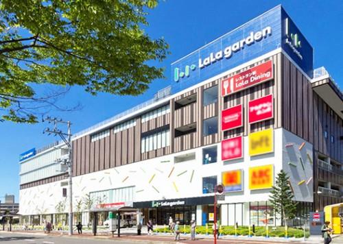 三井ショッピングパーク ララガーデン長町
