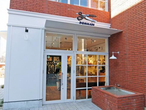 デンハムマリン&ウォーク横浜店