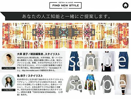 FIND NEW STYLE