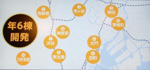 都内の開発計画
