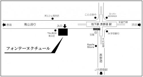 20160307aderans5 500x269 - アデランス/表参道に「フォンテーヌクチュール青山」を出店