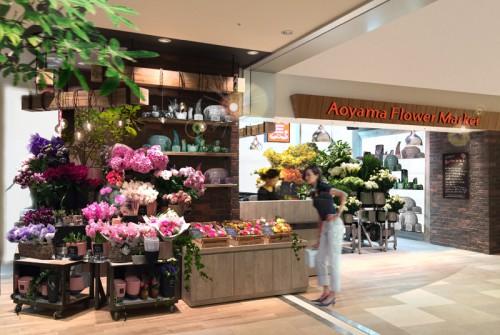 青山フラワーマーケットエスパル仙台店