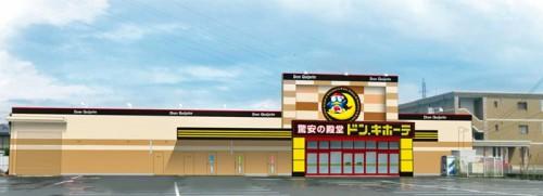 ドン・キホーテ磐田店のイメージ
