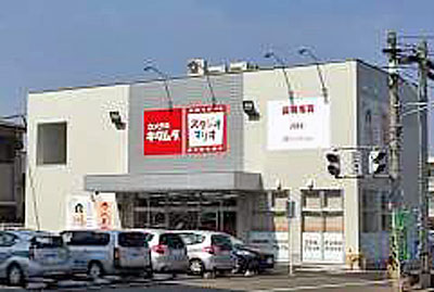 カメラのキタムラ鹿児島・薬師店