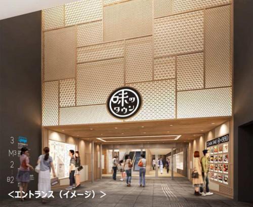 20160314nishitetsu2 500x408 - 西鉄/天神地区の3商業施設をリニューアル