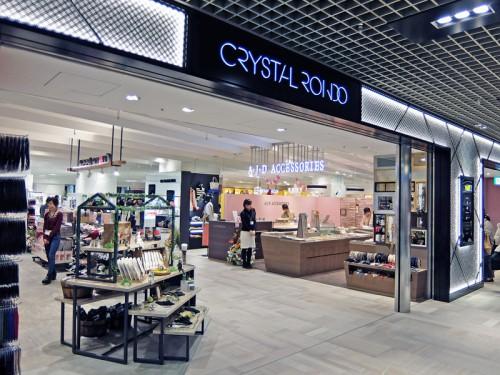 CRYSTAL RONDO(クリスタルロンド)
