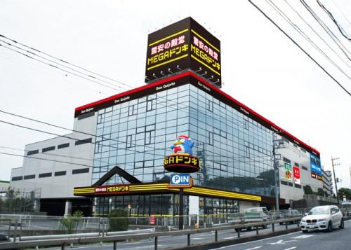 MEGAドン・キホーテ横浜青葉台店
