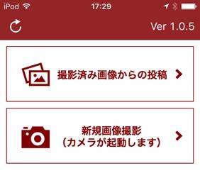 PICT(売り場報告・好事例)