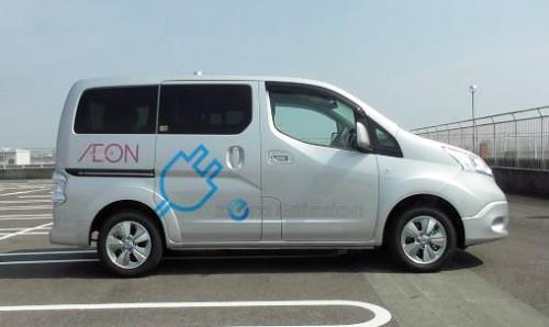 日産の電気自動車e-NV200