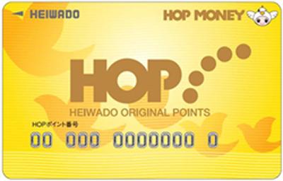 HOPマネー機能付HOPポイントカードのデザイン(イメージ)
