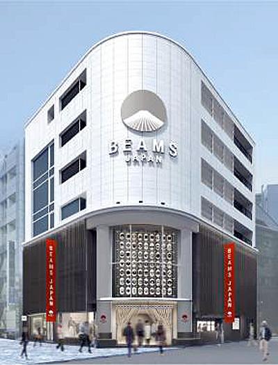 ビームス ジャパンの外観イメージ
