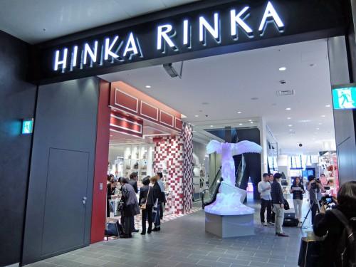 3階ヒンカリンカのエントランス