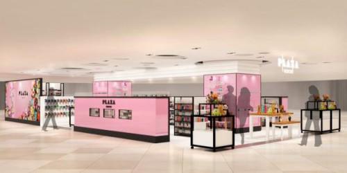 20160401jfront 500x250 - J.フロント/台湾で9店目となるPLAZAを出店