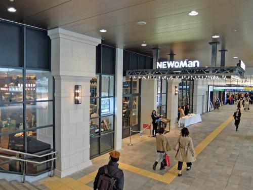 NEWoMan(エキソト)