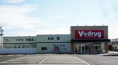 V・drug越前朝日店