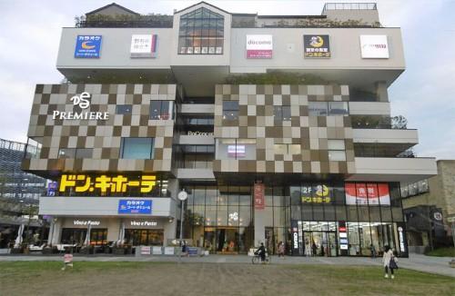ドン・キホーテセンター北駅前店