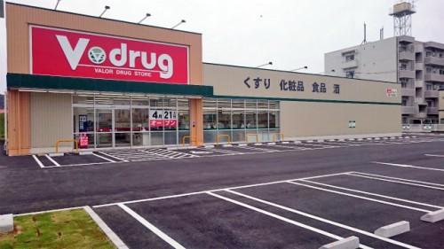 20160421vdrug 500x281 - 中部薬品/静岡市葵区に出店