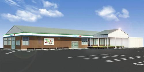 ファミリーマート、JA全農/愛媛に農産物直売所とコンビニの一体型店舗