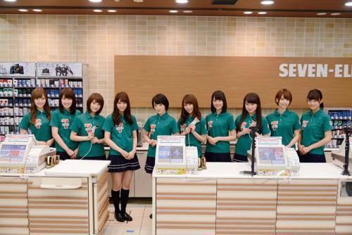 セブン‐イレブン乃木坂46店