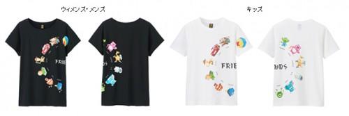 ユニクロ/Tシャツ「UT」、デザインコンペティション受賞作品、発売