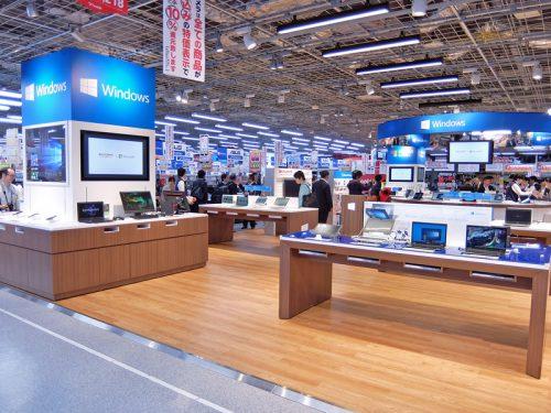 Windowsエリア マルチメディア Akiba