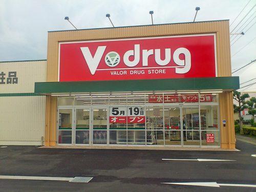V・drug清水辻店