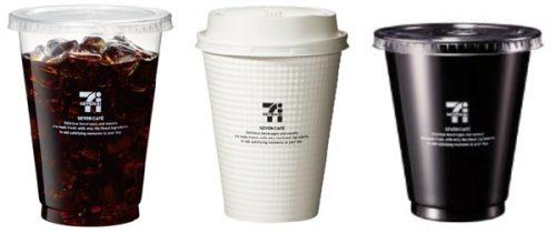 アイスコーヒー、ホットコーヒー、アイスカフェラテ