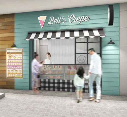 JR舞浜駅/クレープ専門店「Bell's Crepe」出店