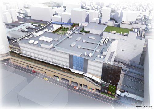 新駅舎のイメージ