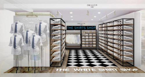 THE WHITE SHIRT SHOP