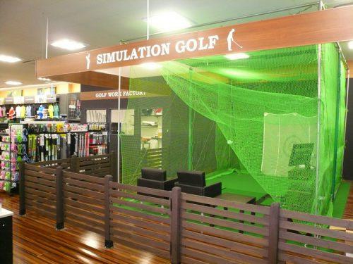 ゴルフコーナー