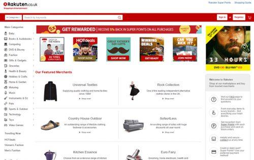 英国におけるRakuten.co.ukのマーケットプレイス