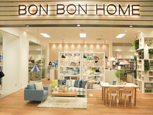 BON BON HOME1号店の木場店