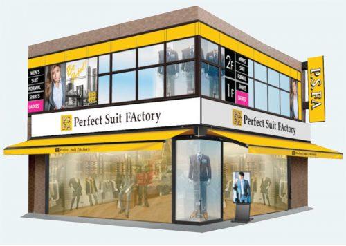 Perfect Suit FActory学芸大学駅東口店