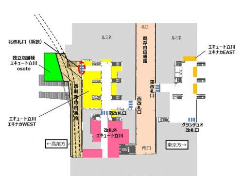 立川駅平面図
