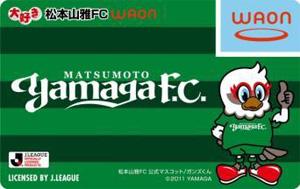 松本山雅FC WAON