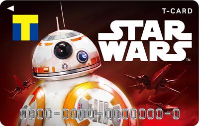 STAR WARS×Tカード