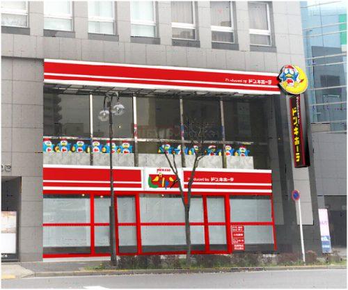 ピカソ篠崎駅前店