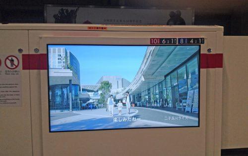 東横線武蔵小杉駅に設置されたホームドア