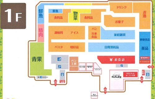 1階フロアマップ(開店時)