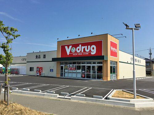 V・drug富山つばめ野店