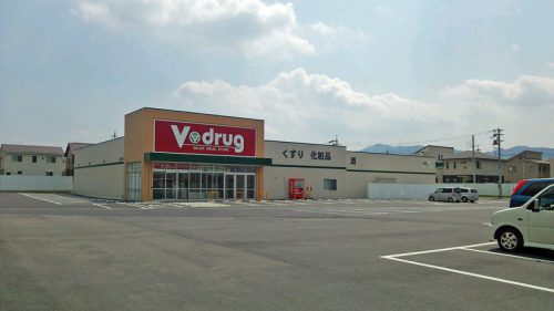 V・drug大江店